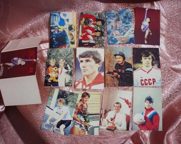 Календари 1991 год спорт канцелярия СССР