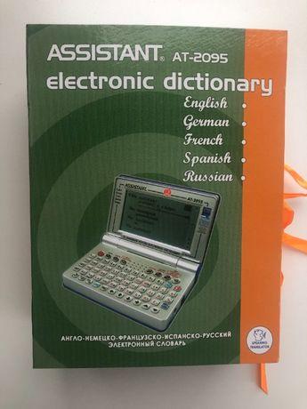 Электронный переводчик Assistant AT-2095+подарок