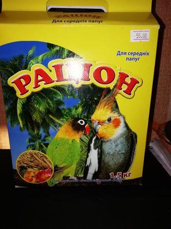 Продам корм для попугая