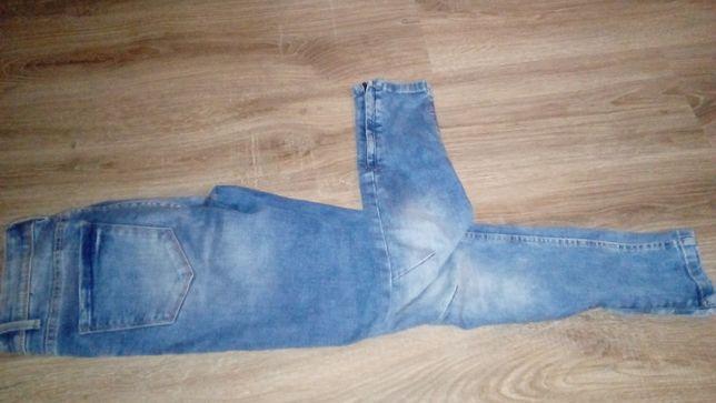 spodnie xs cropp jak nowe