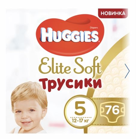 Трусики-підгузки Huggies Elite Soft Pants 5 (XL) 76 шт