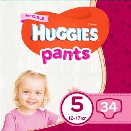 Huggies pants 5 Хаггис подгузники трусики для девочек