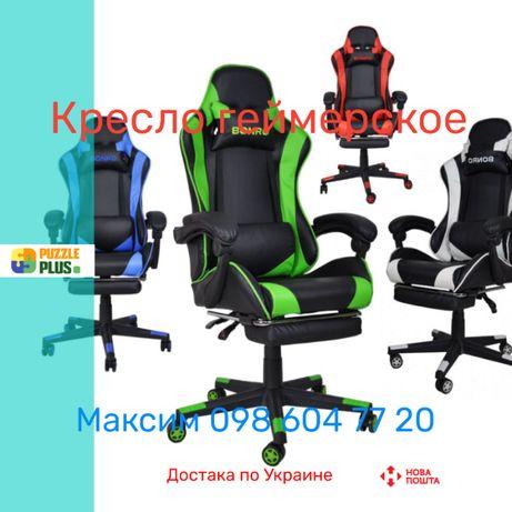 Кресло геймерское Bonro B-2013-1,ЭКО КОЖА!6 цветов! ДОСТАВКА !