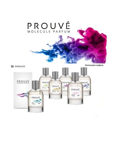 Малекулярные французские  духи Unicex Prouve