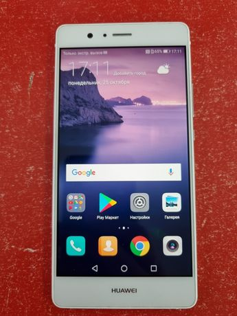 Huawei P9 Lite 3/16Gb (VNS-L31)