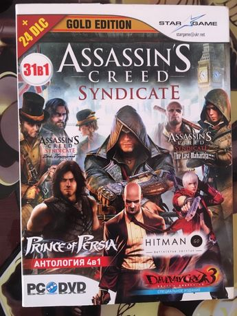 Assassins Creed Syndicate gold edition +DLC