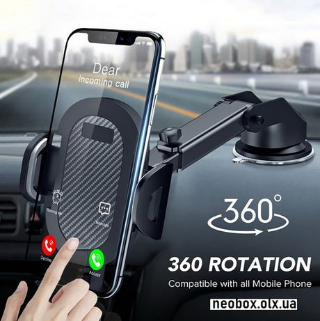 Автомобильный держатель телефона (тримач) телефону 360° Автомобільний