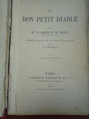 Bon Petite Doable  книга