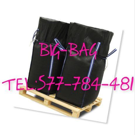 Wysoka Jakość Big Bag Worki roz.90/90/130cm na gruz kamień żwir Hurt!