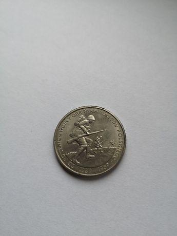 Moneta 50 Rocznicy Wojny Obronnej Narodu Polskiego
