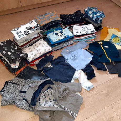 149szt ubranka kurtka bluza spodnie koszula bluzki zara hm coolclub