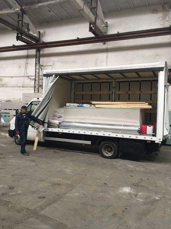Вантажні перевезенняГідробортРоклаВантажники.Вивіз будівельного сміття