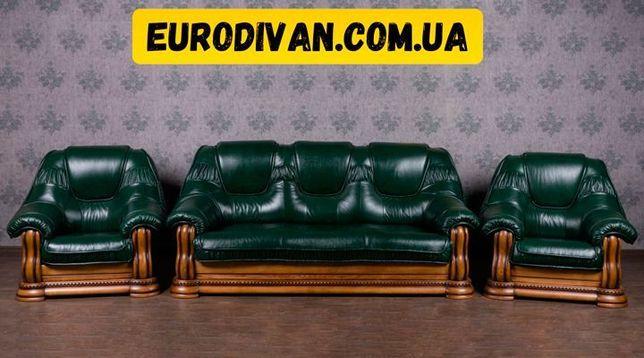 Диван с двумя креслами в коже Гризли лайт. Более 90 кожаных диванов