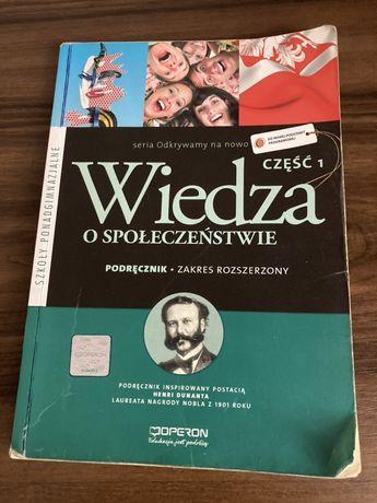 Książka WOS cz. 1