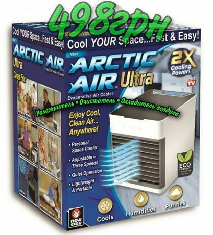 Мини Кондиционер | увлажнитель воздуха |фильтр воздуха Artic Air Ultra