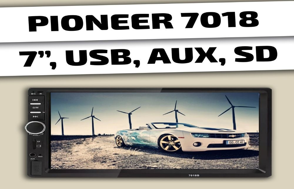 Автомагнитола Pioneer 7018 мультимедиа (7 д., USB, 2din, SD) Новинка! Стрый - изображение 1