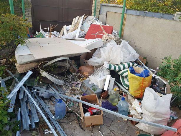Вывоз строительного мусора, хлама.песок, грузчики, газель