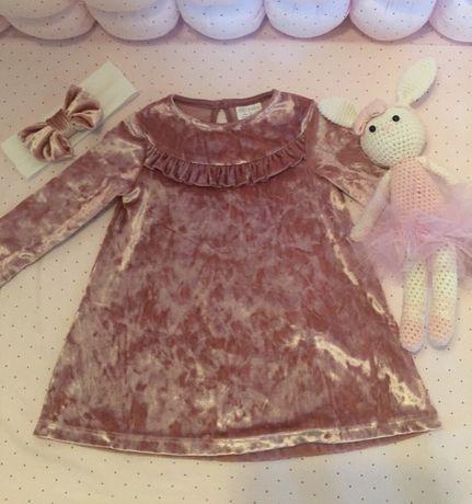 Плаття велюрове