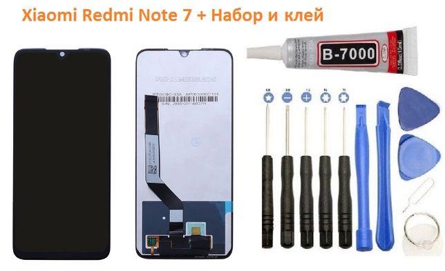 Дисплейный модуль Xiaomi Redmi Note 7 /Note 7 Pro Оригинал+инструмент