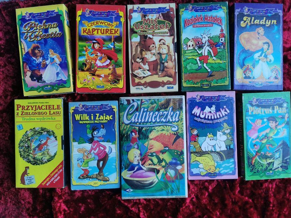 Kasety VHS z bajkami Wartkowice - image 1