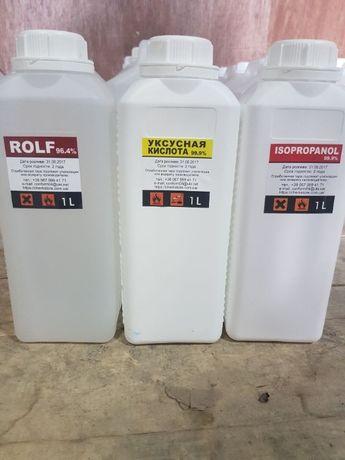 Спирт изопропиловый Абсолютированный 99,9% (Shell)