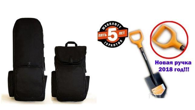рюкзак для металлоискателя + лопата fiskars 131417
