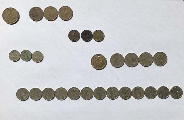 Радянські монети / советские монеты