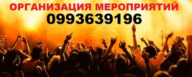 Организация массовки кино, промо акций, шествий, флешмобов Киев