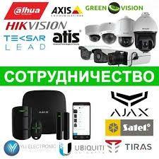 Камери Ip Видеонаблюдения,Домофони,AJAX,комплект для дома jk