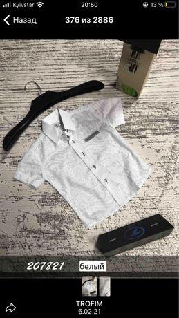 Шведка рубашка короткий рукав хлопок белая