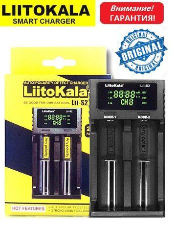 Гарантия! Универсальное зарядное устройство LiitoKala s2 Lii-s2 ориг