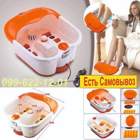 Ванночка массажер для ног Multifunction Footbath Massager RF-368A-1 (T