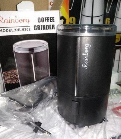 Кофемолка Реинберг. импульсная rainberg. RB 302, роторная. Ножевая 300