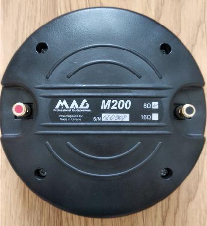 """ВЧ драйвер MAG M200. 8 Ом, 100-200Вт. 2"""" Твиттер. Пищалка. В.Ч Динамик"""