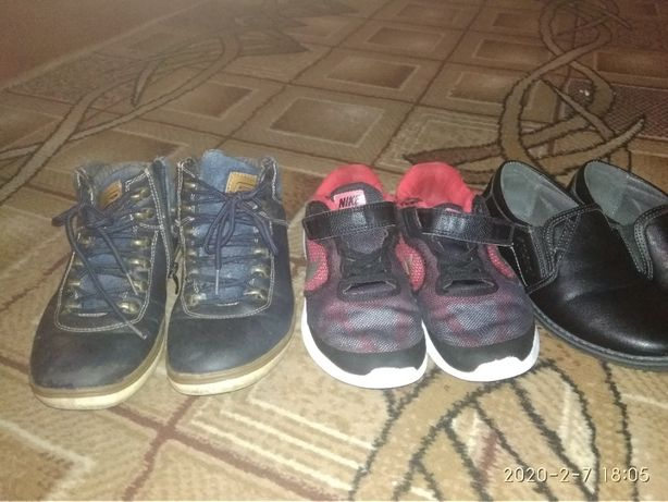 ботинки демисезон кроссовки кросівки туфли туфлі мальчику хлопчику 33