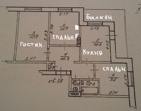 3-Х к. квартира на пос. Котовского Торг