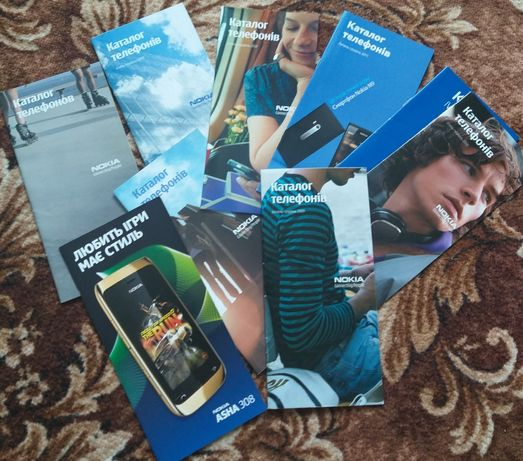 Каталоги телефонів Nokia