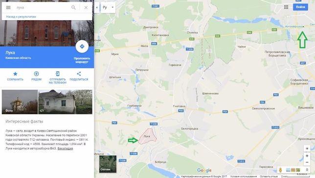 Земельный участок под Киевом