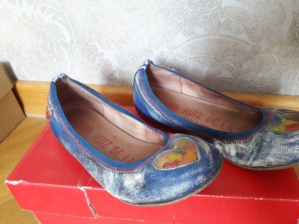 Туфлі безкоштовно 31 розмір