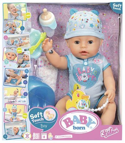 2 ПО ЦЕНЕ 1 Пупс Zapf Baby Беби Борн Очаровательный малыш 824375