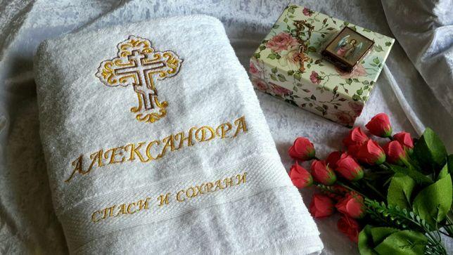 Крыжма полотенце для крещения с именем
