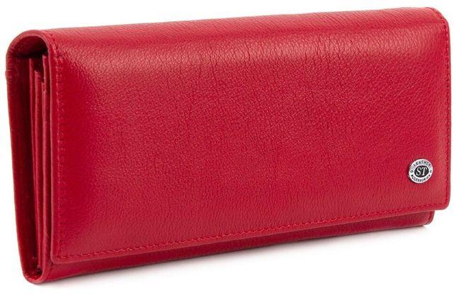 Красный кожаный кошелек на магнитной фиксации ST и F Leather .