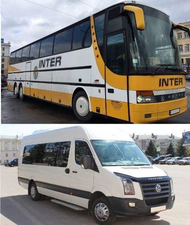 Пассажирские перевозки Днепр. Аренда заказ автобуса микроавтобуса