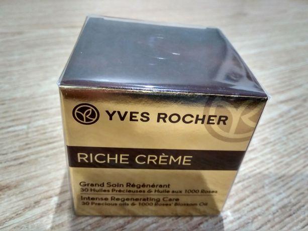 Крем для лица Yves Rocher восстанавливающий 50+. Ив Роше Подарок