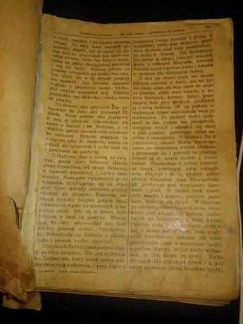 Библия Польская .