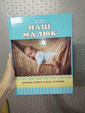 Альбом для фото, для новорожденных, для малыша