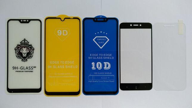 Стекло чехол Xiaomi Note 8 Pro 8T 7 5 9s Redmi 8A 6 9 Mi Lite 7A 4X A1
