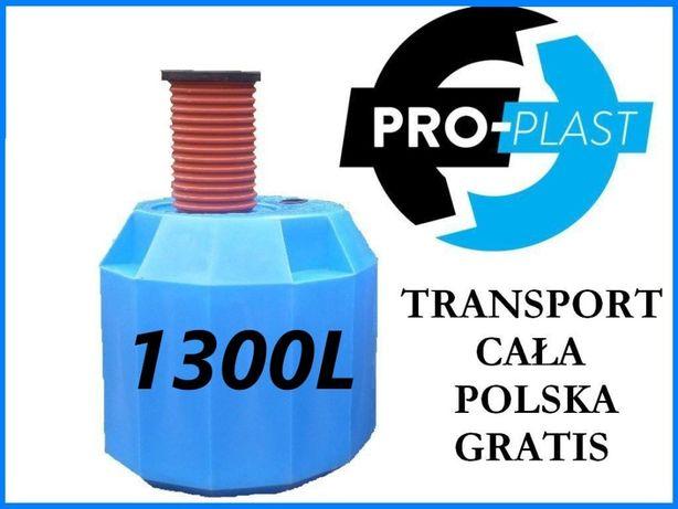 Szambo Zbiornik Deszczówka 1300L PRO-PLAST Beczka Działka ROD