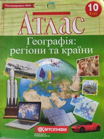 Атлас.География.9,10 классы