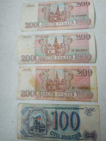 Купюры России 1993 год